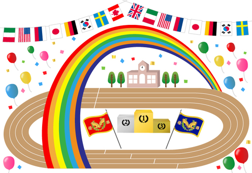 Athletic meet in the rainbow (no background)