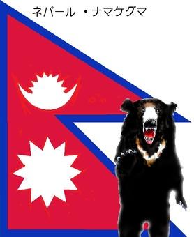 Flag of the world and rare animal 5