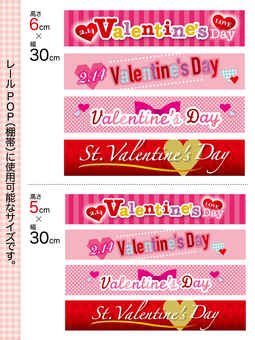 Shelf band · rail pop _ valentine A
