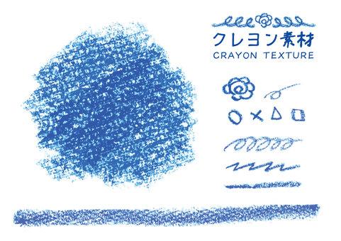 クレヨンタッチ風素材(青色)01