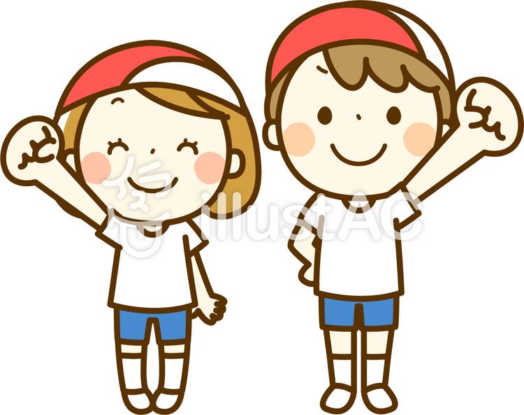 体操服でガッツポーズをする男の子と女の子のイラスト
