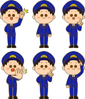 Male police officer set