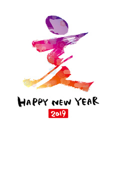 2019 New Year's card template gradient