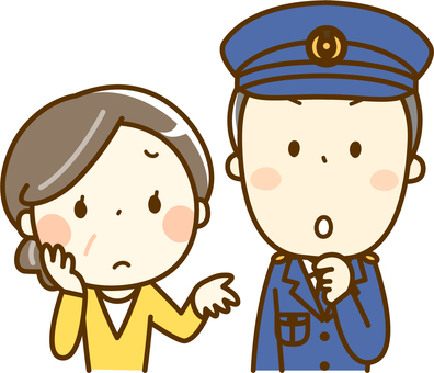 Police officers and senior women