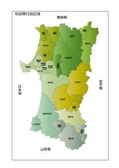 Akita 県 administrative area