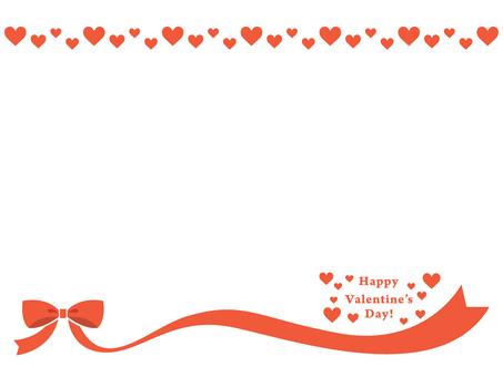 Valentine's card (2)