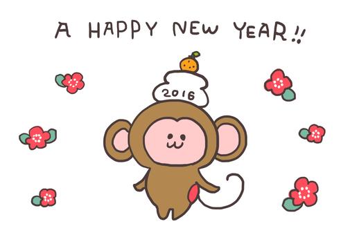 Simple New Year 's cards さ さ る (Kagami mochi)