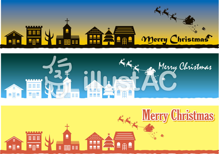 クリスマスの街並みイラスト No 581988無料イラストならイラストac