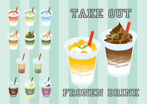 Frozen drink various sets