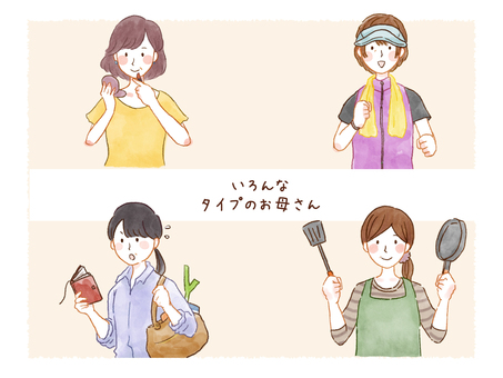 Various types of housewives / mothers