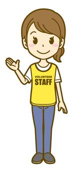 Woman (volunteer): A_Information 01FS