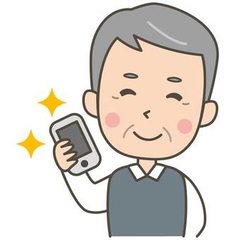 Make a phone call (Old man)