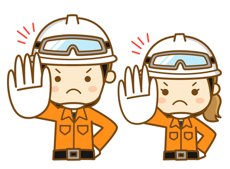 Stop Rescue Team