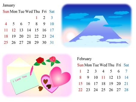 2015年1月,2月日曆