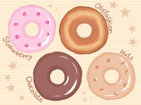 donut!