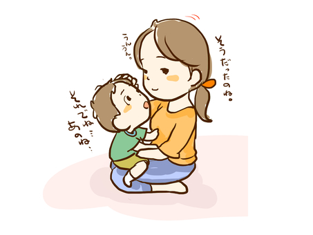 Preschool child and mother