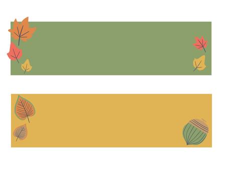 落葉のシンプルフレーム