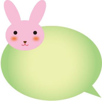 Rabbit's speech balloon