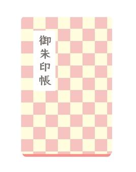 Oshu Bingo Book 2