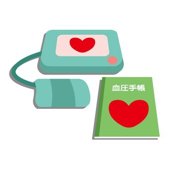 血壓計和血壓筆記本