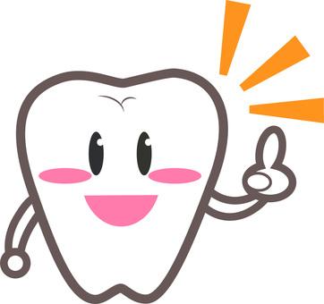 Teeth claim