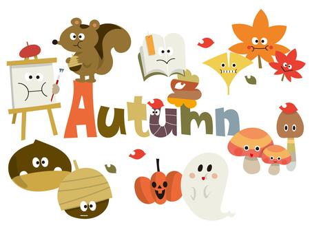 秋のイラストいろいろ
