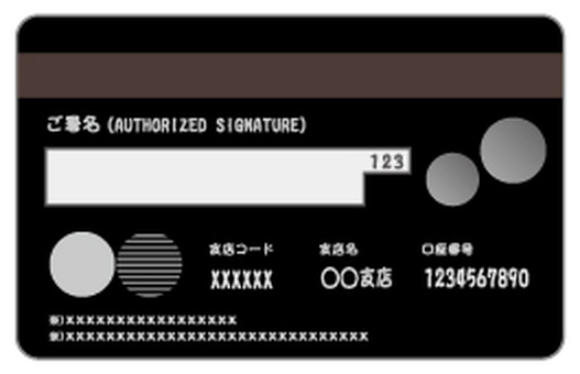 Cash card back-02 (black)