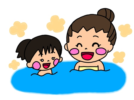 洗澡很舒服♪