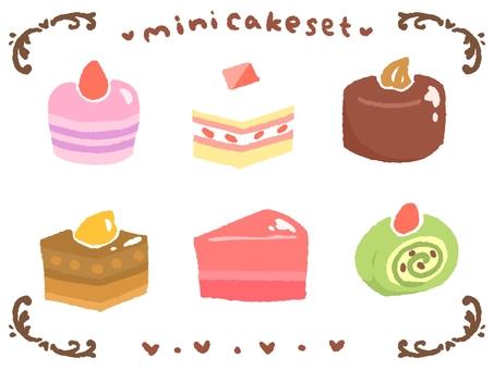 Mini cake set without line