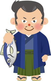 Kimono men with fish (Regent)