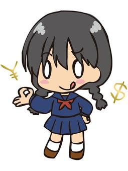 Female student (¥)