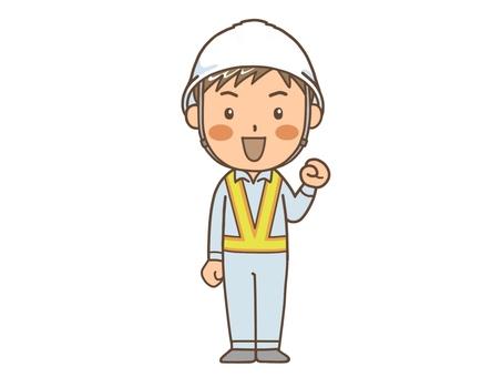 Male worker wearing a helmet Full body