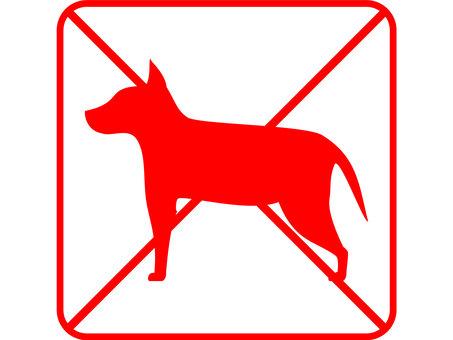 Design Pet Prohibition Red
