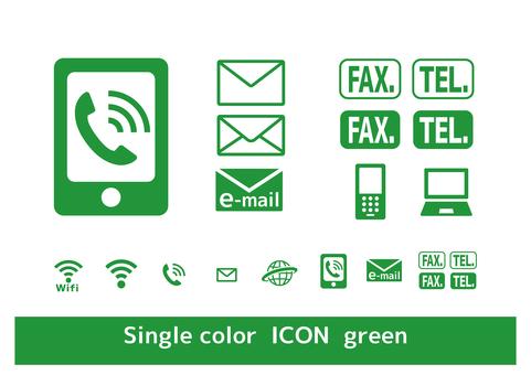 Smartphone phone icon set green