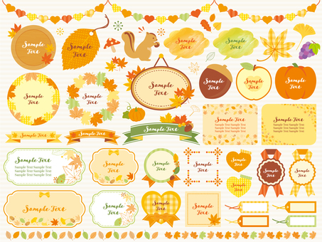 Autumn material illustration set