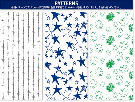 Barbed wire pattern, star pattern, clover pattern