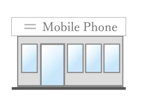 Mobile shop -3