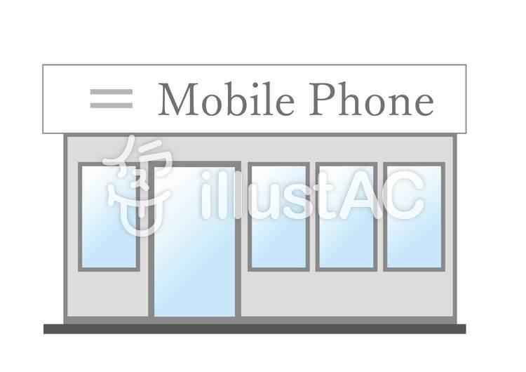携帯ショップ-3のイラスト