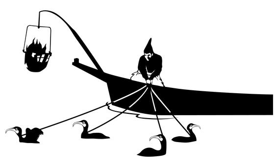 Ugai (silhouette)