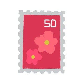 50 yen stamp