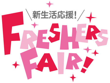 Spring's new life support Freshers fair logo