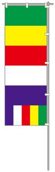 仏旗 旧仏旗 のぼり
