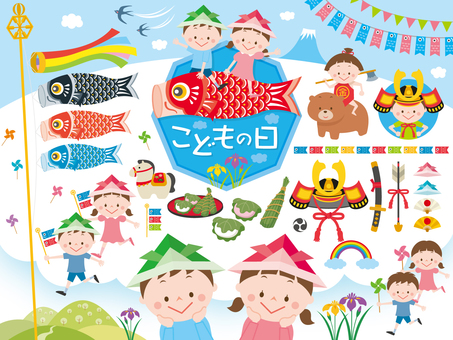 Children's Day Item Set