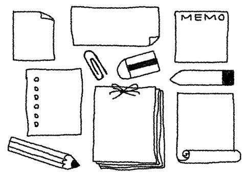 Material set of memo paper