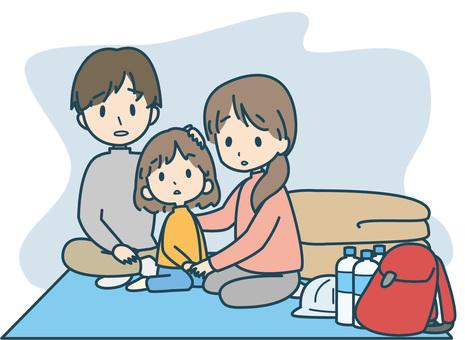 Shelter family