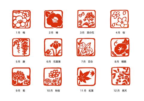 Seasonal flower design Hanko (red)