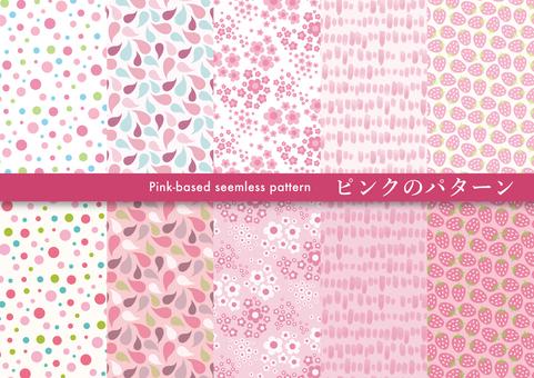 핑크 패턴 (패턴 18)