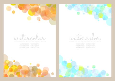 Watercolor frame set 1