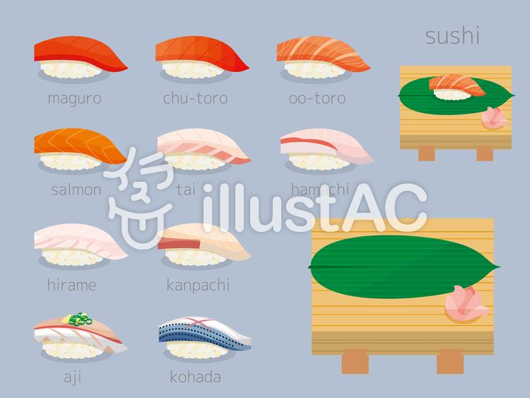 お寿司いろいろセット01のイラスト