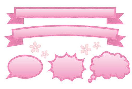 핑크 제목 & 풍선 세트